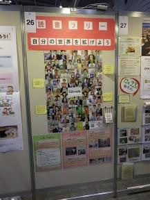 Jcrossスタッフのお気に入りポスター 図書館総合展 第14回