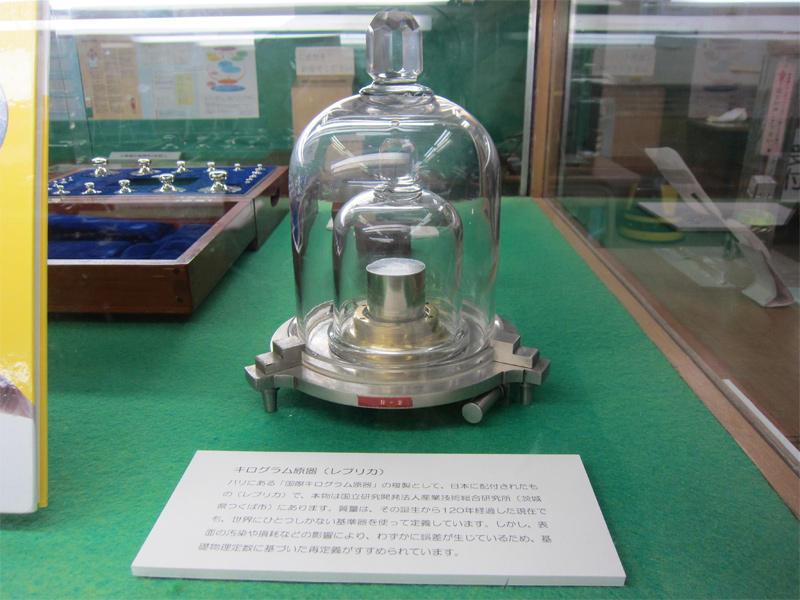 キログラム原器(レプリカ)