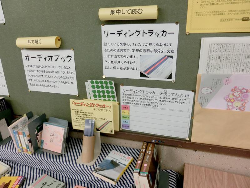 展示の説明資料
