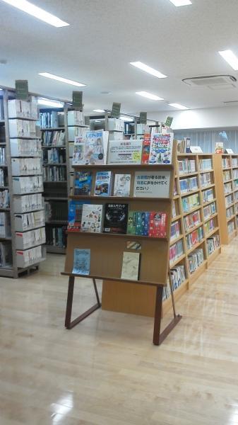 小金井 図書館