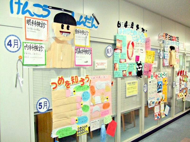 大学 bbs 関西