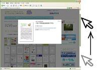 n_20101015-3.jpg