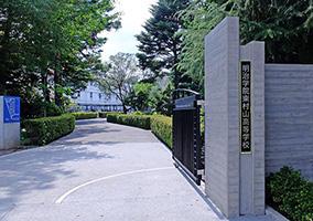 学校図書館スタンプラリー参加レポート - 東京編