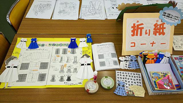 折り紙コーナー