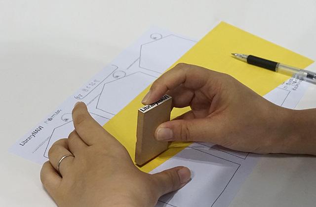 LibraryNAVIのロゴを入れる参加者