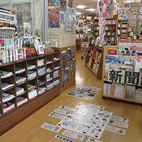 アイディアが詰まったおもちゃ箱みたいな久美浜高校図書館