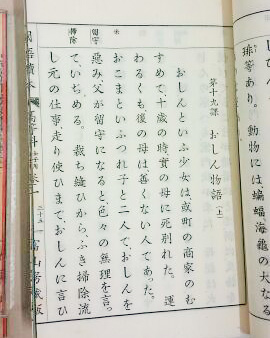 libraryreport-kyouiku-003.jpg