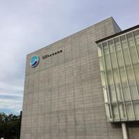 国立研究開発法人 海洋研究開発機構 横浜研究所図書館