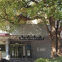 みどりの図書館 東京グリーンアーカイブス