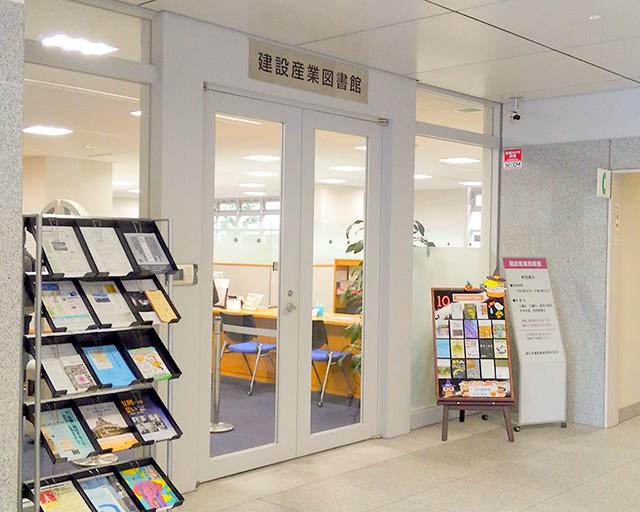 libraryreport_kenswtsu_001.jpg