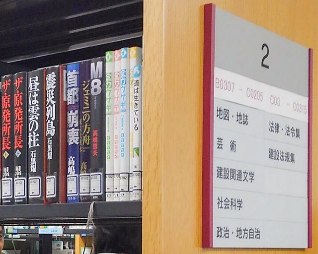 libraryreport_kenswtsu_003.jpg