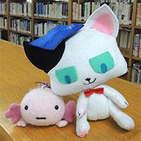 マグロスキーに会いに近畿大学中央図書館に行ってきました
