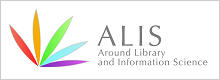 図書館情報学若手の会 ALIS