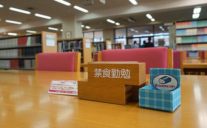 tokatsu_ls_00007.jpg