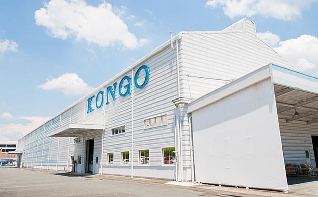 visit_kongo_00001.jpg