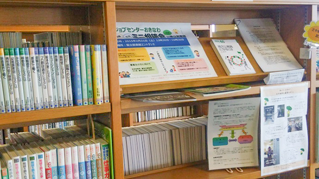 visit_okinawa_013.jpg