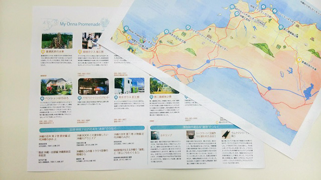 visit_okinawa_020.jpg